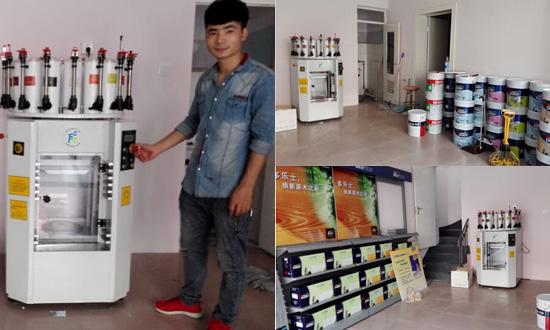 賦彩家具油漆調色機器好不好?顧客說了算!