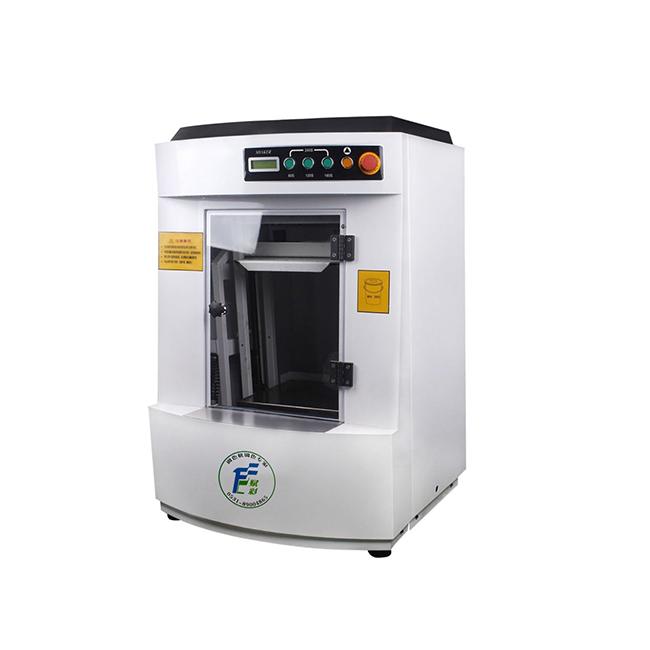 高效油墨震动式混匀机FC-ZD2020