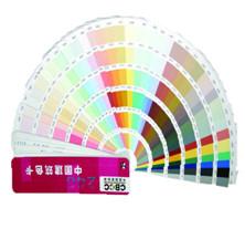 GB/T 15608-2006《中国颜色体系》国家标准