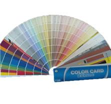 建筑涂料色卡GSB16-1629-2003