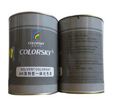 涂料专用油性色浆