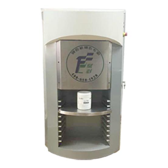 全自动调色机FCS-2016